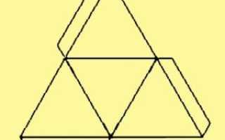Как сделать тетраэдр из бумаги