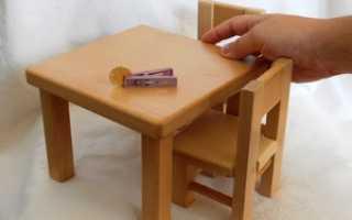 Как сделать стол из картона для кукол