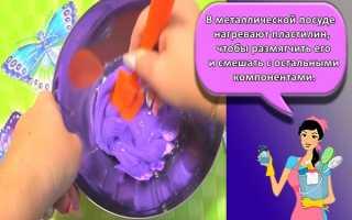 Как сделать слайм из легкого пластилина