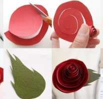 Как сделать розу из бумаги без клея