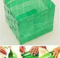 Как сделать корзину из пластиковых бутылок