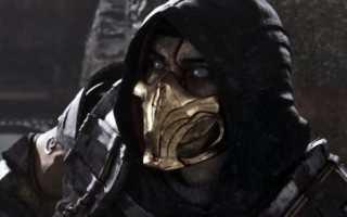 Как сделать маску скорпиона