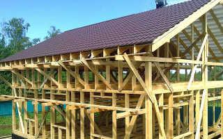 Как сделать крышу на каркасном доме