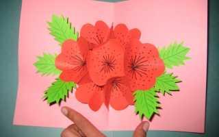 Как сделать из бумаги открытку с цветами