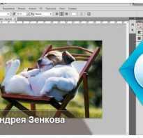 Как сделать крутой текст в фотошопе