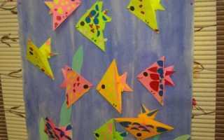 Как сделать рыбку из бумаги оригами
