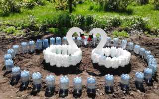Как сделать лебедя из пластиковых бутылок