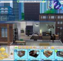 Как сделать квартиру в симс 4