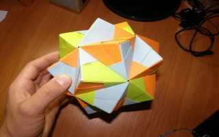 Как сделать икосаэдр из бумаги схема