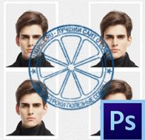 Как сделать паспорт в фотошопе