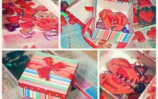 Как сделать подарок для сестры своими руками
