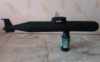 Как сделать подводную лодку из бумаги