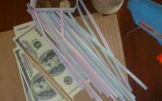 Как сделать корабль из денег