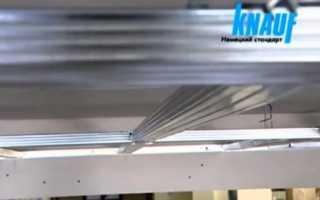 Как сделать подвесной потолок видео