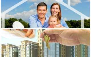 Как сделать собственником квартиры сына