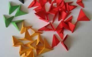 Как сделать треугольник из бумаги