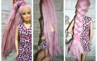 Как сделать кукле новые волосы
