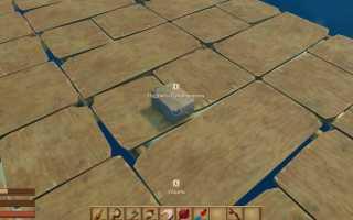 Как сделать сухой кирпич в игре крафт
