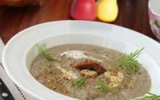 Как сделать крем суп из шампиньонов