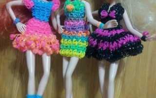 Что можно сделать из резинок для кукол