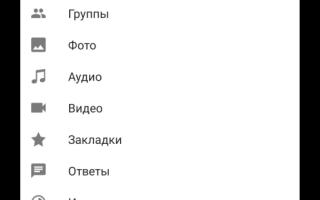 Как сделать фон в kate mobile
