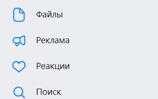 Как сделать мобильную версию вконтакте на компьютер