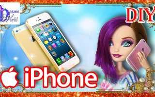 Как сделать телефон для кукол без распечаток
