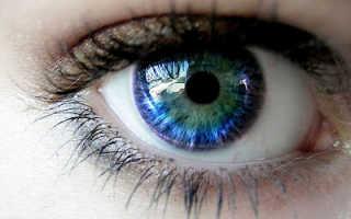 Как сделать цвет глаз темнее