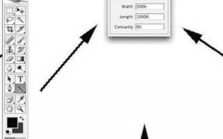 Как сделать стрелку в фотошопе