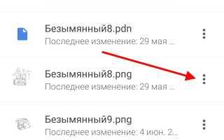 Как сделать ссылку на гугл диск