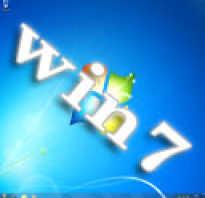 Как сделать переустановку windows 7