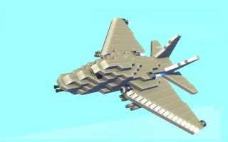 Как сделать самолет в scrap mechanic
