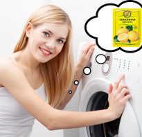 Как почистить стиральную машинку автомат от накипи лимонной кислотой