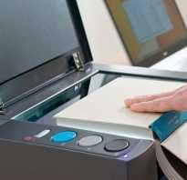 Как сделать скан фотографии через принтер