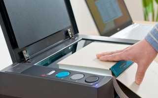 Как сделать сканирование с принтера на компьютер