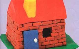 Как сделать домик из пластилина