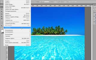Как сделать слой активным в фотошопе