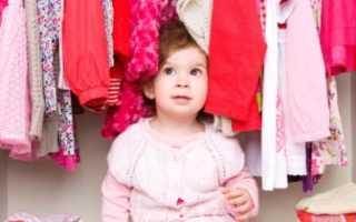 Как отбелить детские вещи?