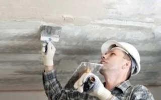 Что нужно сделать перед покраской потолка