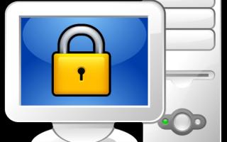 Как сделать пароль на компьютер