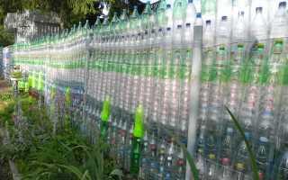 Как сделать сетку рабицу из пластиковых бутылок
