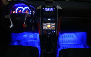 Как сделать подсветку в машине