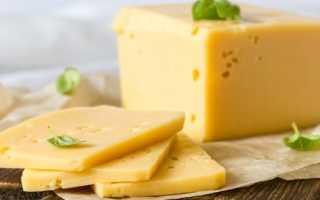 Как сделать копченый сыр