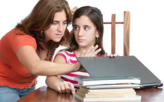 Как сделать родительский контроль в интернете