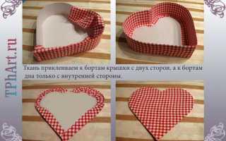 Как сделать коробку сердце