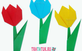 Как сделать тюльпан из бумаги оригами схема