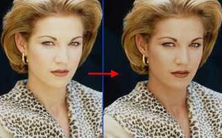 Как сделать темнее кожу в фотошопе