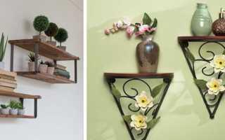 Как сделать полку для цветов