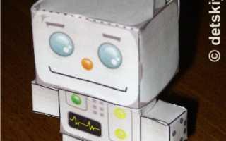Как сделать робот из картона схема
