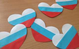 Как сделать открытку на день россии